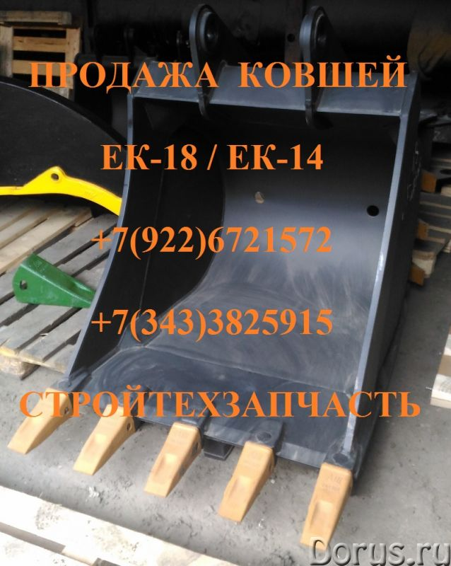 Komatsu pc 200-8m0 pc 210nlc-8 pc 220-8m0 pc 300-8m0 pc300-8se pc 400-7 pc 400lc-7se - Запчасти и ак..., фото 6