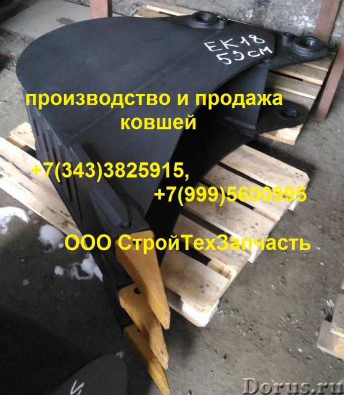 Komatsu pc 200-8m0 pc 210nlc-8 pc 220-8m0 pc 300-8m0 pc300-8se pc 400-7 pc 400lc-7se - Запчасти и ак..., фото 7